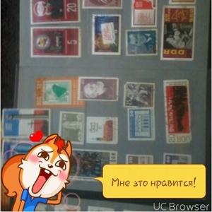 продам старые почтовые марки.305 штук.цена договорная.